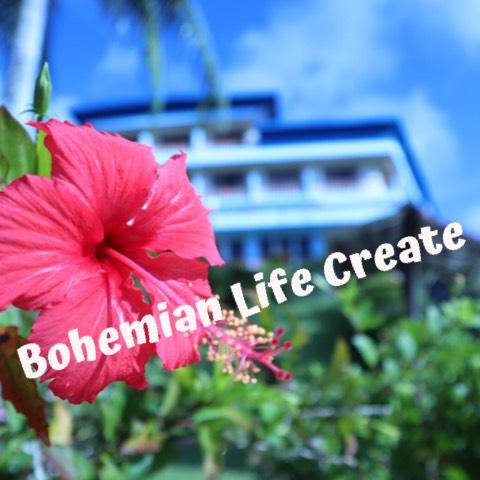 Bohemian Life Createとは