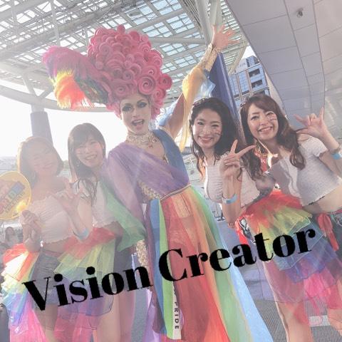 Vision Creatorとは